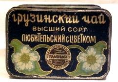 Грузинский чай: история возникновения